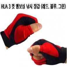 HUA 3 컷 엠보싱 낚시 장갑 (Green)