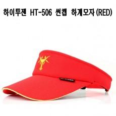 HT-506 썬 캡 (RED)