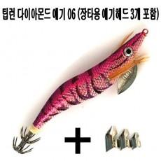 팁런 에기 06 (3.5호) 장타용
