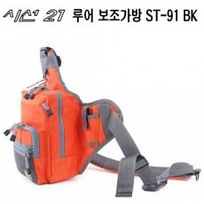 뉴 ST-91 BK 보조가방
