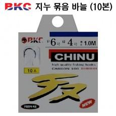 CHINU 묶음바늘 4-5