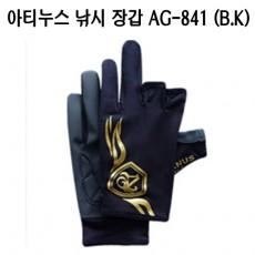낚시 장갑 AG-841 (BK)