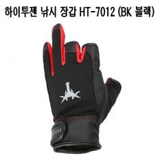 낚시 장갑 HT-7012 (BK)
