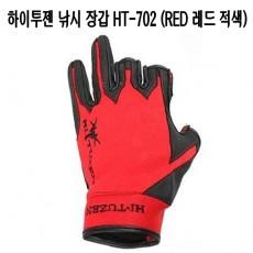 낚시 장갑 HT-702 (RED)