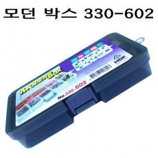 모던 (태클) 박스 330-602