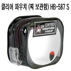 투명 찌 케이스 (HB-587)