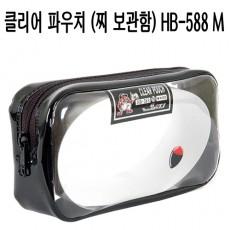 투명 찌 케이스 (HB-588)