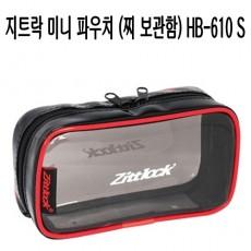 투명  찌 케이스 (HB-610)