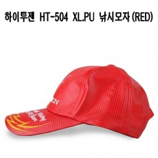 HT-504 XL.PU (RED)