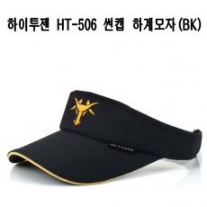 HT-506 썬 캡 (BK)
