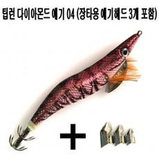팁런 에기 04 (3.5호) 장타용